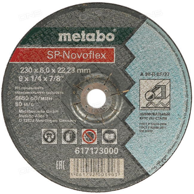 Зачистной круг 230* 6*22 сталь SP-Novoflex Metabo